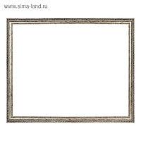 Рама для картин (зеркал) 40 х 50 х 2.5 см, пластиковая, Adele серебро