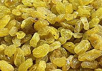 Изюм желтый гибрид в\сорт 100гр