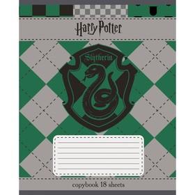 Тетрадь 18 листoв в клетку 'Гарри Поттер', мелованный картон, микс (комплект из 20 шт.) - фото 2