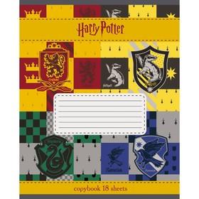 Тетрадь 18 листoв в клетку 'Гарри Поттер', мелованный картон, микс (комплект из 20 шт.) - фото 3
