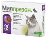 Милпразон таблетки для кошек весом более 2 кг от гельминтов уп. 2 таблетки