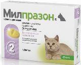 Милпразон таблетки для для котят и кошек до 2 кг от гельминтов, (цена за 1тб.).