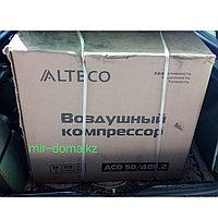 Как выбрать воздушный компрессор