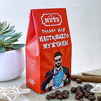 """Подарочные орехи в шоколаде """"Для настоящего мужчины"""""""