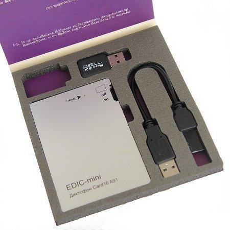 Цифровой мини-диктофон Edic-mini Card16 A91