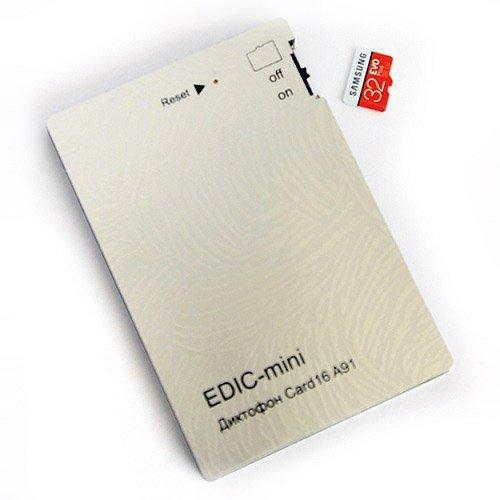Диктофон EDIC-mini Card16 A91 - фото 1