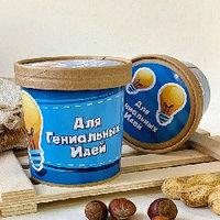 """Вкусный микс подарочный орешков """"Для гениальных идей"""""""