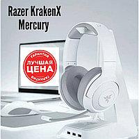 Гарнитура Razer KrakenX Mercury
