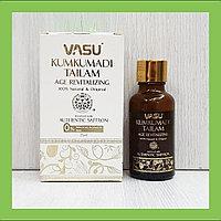 Масло для кожи Kumkumadi Tailam, Кумкумади Таилам, VASU, 50 мл., Аюрведа!