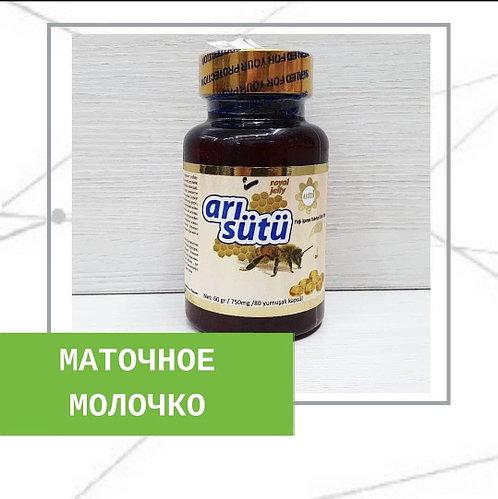 """Капсулы Altun Deva - """"ari sutu"""" пчелино-маточное молочко, 80 шт, 750 мг, Турция"""
