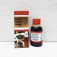 Масло черного тмина seadan