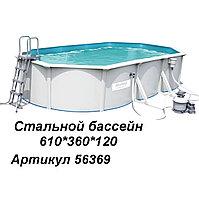 Бассейн с жестким корпусом Bestway Hydrium Oval Pool Set