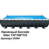 Каркасный бассейн прямоугольный Intex Ultra XTR Frame