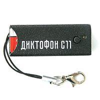 Диктофон Сорока-11