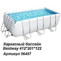 Каркасный бассейн прямоугольный Power Steel