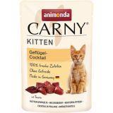 Animonda 85г коктейль из мяса домашней птицы Пауч для котят Carny Kitten poultry cocktail