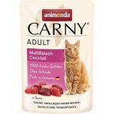 Animonda 85г мясной коктейль Пауч для взрослых кошек Carny Adult multi meat cocktail