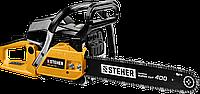 Бензопила STEHER BS-45-40