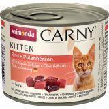 Animonda 200г Говядина, сердце индейки Консервы для котят Carny Kitten