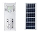 Светильник консольный уличный на солнечной батарее 50 ватт- Solar-Premium. светильник ску от солнечных батарей, фото 4