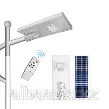 Светильник консольный уличный на солнечной батарее 50 ватт- Solar-Premium. светильник ску от солнечных батарей
