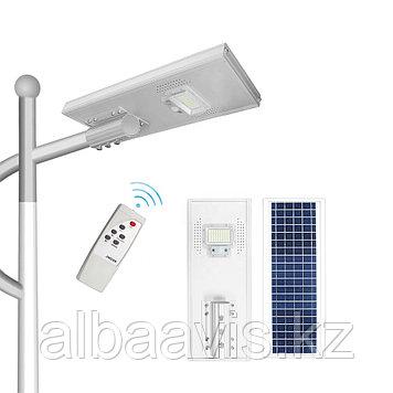 Светильник консольный уличный на солнечной батарее Solar-Premium 50 ватт