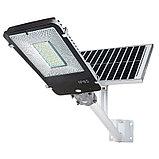 Светильник консольный уличный на солнечной батарее 150 ватт. СКУ на солнечной батарее 150 w., фото 2