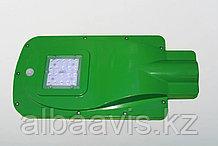 Светильник консольный уличный на солнечной батарее 20 ватт. СКУ на солнечной батарее 20 w.