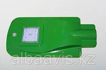 Светильник консольный уличный на солнечной батарее 20 ватт