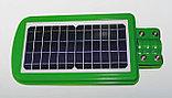 Светильник консольный уличный на солнечной батарее 20 ватт. СКУ на солнечной батарее 20 w., фото 2
