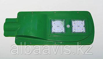 Светильник консольный уличный на солнечной батарее 40 ватт