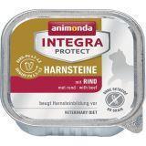 Animonda 100г URINARY with Beef c говядиной при мочекаменной болезни диетическое питание для взрослых кошек