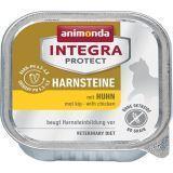 Animonda 100г URINARY with Chicken c курицей при мочекаменной болезни диетическое питание для взрослых кошек