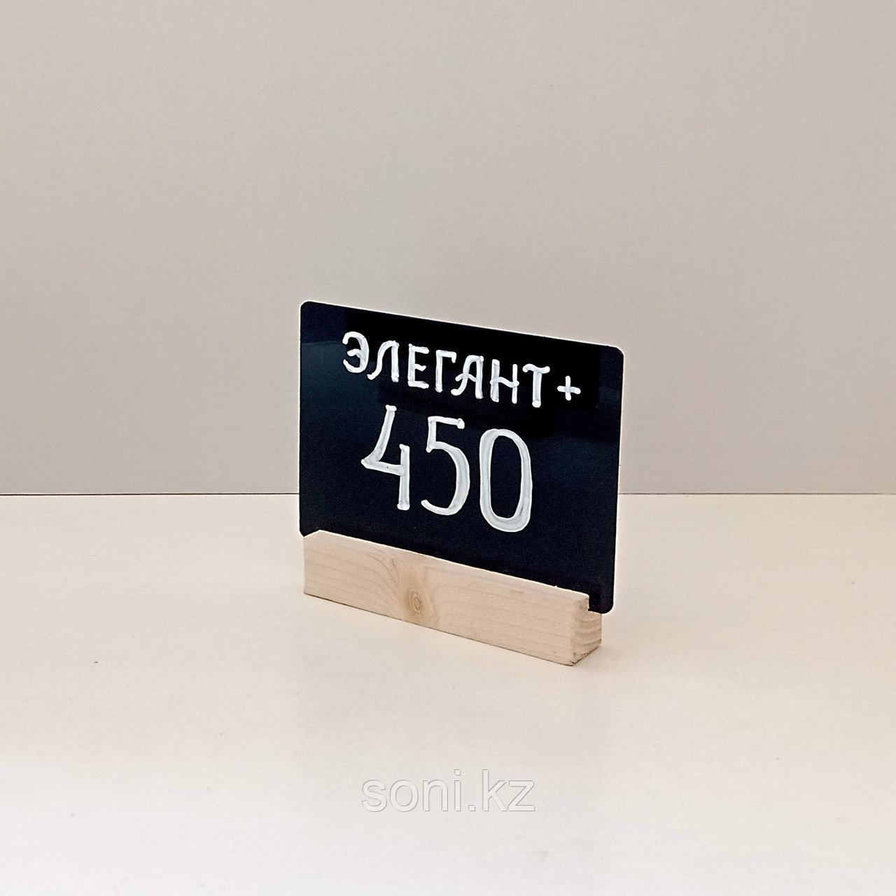 "Ценник ""Элегант+"" А7 (104х72мм)"