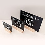 "Ценник ""Элегант+"" А6 (148х104мм), фото 2"