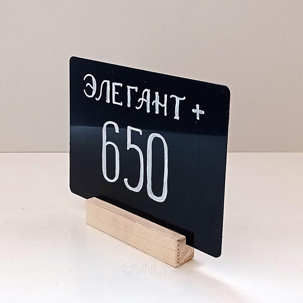 "Ценник ""Элегант+"" А6 (148х104мм)"