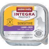 Animonda 100г Sensitive Lamb & Rice c ягненком и рисом при пищевой аллергии питание для кошек