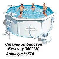 Каркасный круглый бассейн Bestway Hydrium Pool Set с жестким корпусом