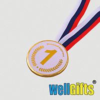 Медаль наградная Борьба с лентой
