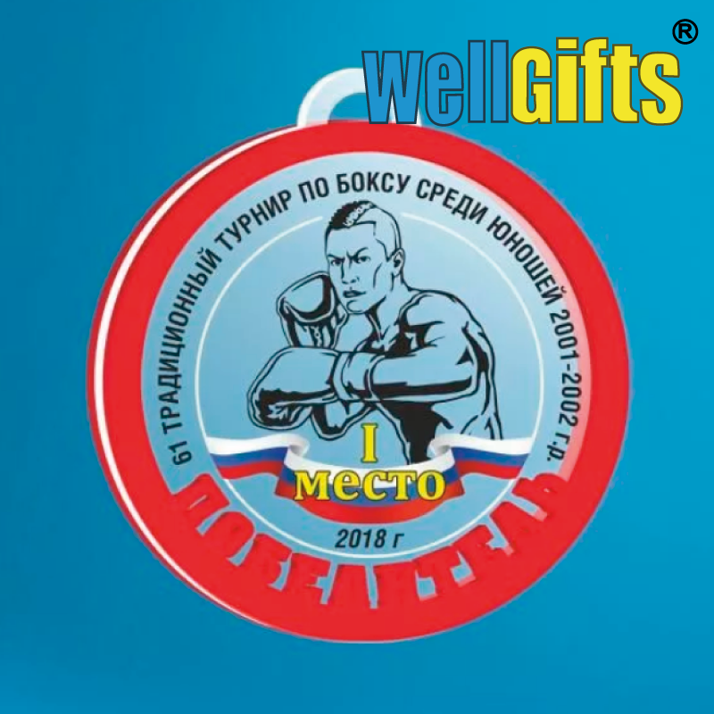 Медаль наградная Бокс с лентой