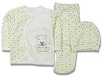 Набор новорожденным 3 предмета