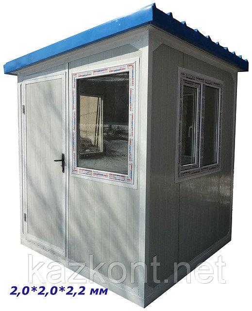 Стационарная будка охраны, Пост охраны, охранная будка, КПП 2,0*2,0*2,6 м
