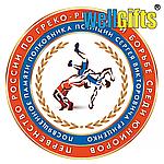 Медаль наградная Борьба с лентой, фото 2