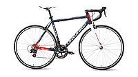 """Велосипед FORWARD IMPULSE 540 (28"""" 14ск) серый"""