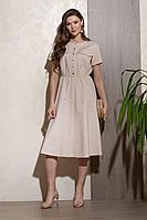 Женское летнее хлопковое бежевое платье Condra 4294 бежевый 46р.