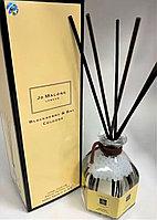 Аромадиффузор с палочками Jo Malone Blackberry & Bay 100 ml, Эмираты