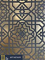 Декоративная краска Арт металл