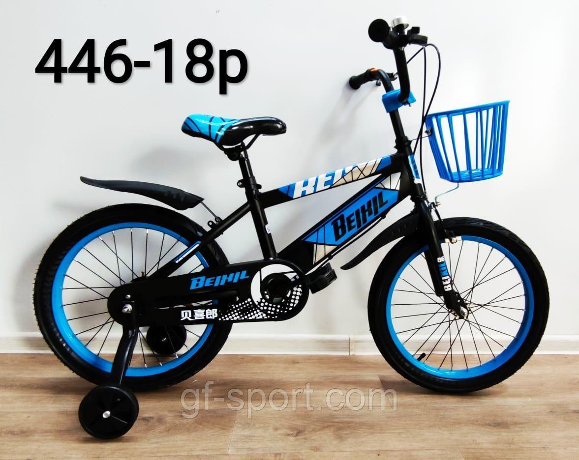 Велосипед BeixiL синий оригинал детский с холостым ходом 18 размер