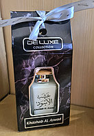 ОАЭ Парфюм (Без спирта!) DELUXE KHASHAB AL ASWAD Water Perfume, 50 мл