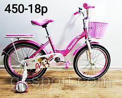 Велосипед Forever Принцесса розовый оригинал детский с холостым ходом 18 размер